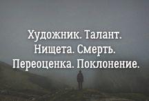 ИСТОРИИ....