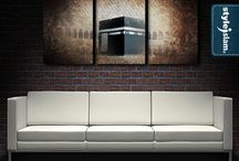 Islamic wall art