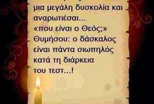 ..REMARKABLES WORDS..!!
