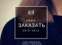 Aliv Special