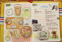 journal sketch