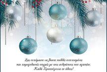 Xmas - New Year