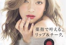Japan makeup