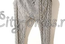 bukser strikk