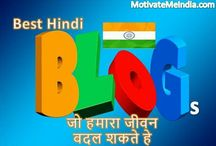 Best Indian Hindi Blogs Which Can Change Our Life