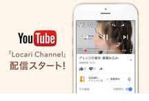 LOCARI Channel / Locari Channelが配信スタートしました!ヘアアレンジ・ファッション・グルメ・DIYなど気になる情報をお届けします♡