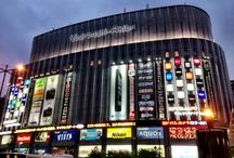Tokyo 2014 / Places, travel and eats.