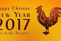 Year of the Rooster Stamps / Year of the Rooster Stamps, the latest in the Chinese new year stamps series.  The year 2017 is the Chinese Year of the rooster and begins on January 28th.