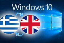 Windows Οδηγοί / Βήμα βήμα οδηγοί τεχνολογίας για Windows προγράμματα και ρυθμίσεις.