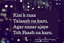 Ishq e Urdu
