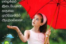 மழையின் அழகு / மழையை பிடிக்காத குழந்தை உண்டோ ???? #மழை #குடை #கவிதை #செல்லமே_செல்லம் #chellame_chellam #tamil #rain #rhymes_for_kids #tamils #tamilkids #tamilrhymes #tamilan #tamilparents #tamilmoms #tamildads