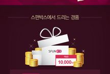 http://www.sfunbox.com/event/event/ing/103