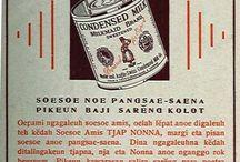 indonesian vintage