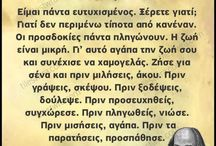ΣΑΙΞΠΗΡ
