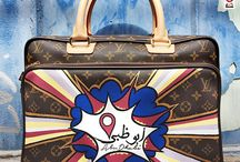 Boyarde Messenger Designer Art Bags / A selection of my hand painted designer Fashion Accessories and more, all hand painted and signed. #art #designer #fashionandart