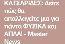 Katsarides