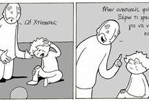 Κόμιξ για τους μπαμπάδες / Ένας σκιτσογράφος και μπαμπάς έφτιαξε δύο υπέροχα κομιξάκια που ταιριάζουν σε κάθε τρυφερό μπαμπά με παιχνιδιάρικη διάθεση!