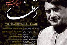 Shajarian