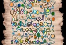 Arabic Calligraphy 1