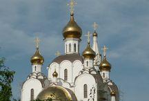 Orthodoxy / Храмы, Часовни, Монастыри, Святые места, все то что  принадлежит к Русской Православной Церкви!