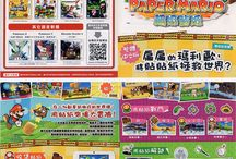 Chinese in Gaming / Anything to do with Chinese language in gaming and related stuff.