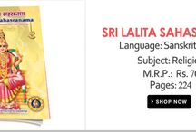 SRI LALITHA SAHASRANAMA - New arrival books from GIRI / Lalita sahasranama with English Translation by about the Book Dr.P.Ramachandrasekhar gives a lucid explanation of the thou sand names of Mother Lalitha. An added feature of this book is inclusion of very beautiful and apt line drawings which highlight the namas. Also appendices with List of shakti pithas, Comparitive study with Lalitha Trishati etc., add value to the book.