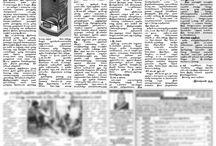 An article about GIRI in MAKKAL KURAL news paper / An article about GIRI in MAKKAL KURAL news paper