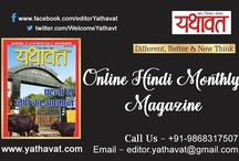 Online Hindi Monthly Magazine / Online Hindi Monthly Magazine- E-magazine  Yathavat magazines provide the current online hindi news,published the interesting and valuable stories and online hindi magazine. http://www.yathavat.com/%E0%A4%96%E0%A5%87%E0%A4%B2-%E0%A4…/