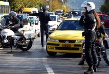 Κλειστό το κέντρο της Αθήνας μέχρι τις 12.00