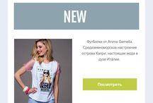 Интернет магазин итальянской одежды