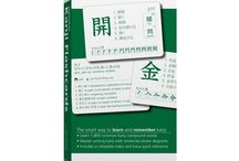 WRJ Shop - Japanese Language