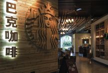 Starbucks design stores
