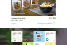 Web_16_CI&Brand
