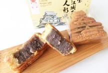 人形焼のお土産   ~Nigyo-yaki~ / 人形焼のお土産を集めたボードです。