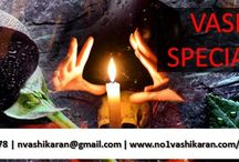 Vashikaran Specialist in UK / PT. Kanhaiya Lal is the best Vashikaran Specialist in UK. He is providing the best vashikaran and black magic removal services. To know in detail about him and his services you can make a call at +91 8146416478.