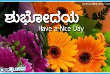 Kannada Quotes & Greetings