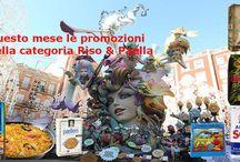 Marzo 2015 Promozioni