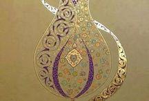 Osmanlı Tezhip Sanatı