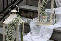 γαμος-στολισμος