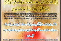 How to Become Punction in Namaz?