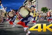Iwate - 4K Videos