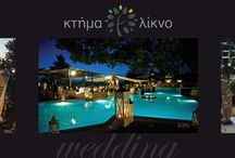 Ktima Likno Weddings
