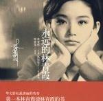 Nostalgic / by Wendy Wang