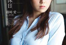 原良郎のお気にいり女優・アイドル / 原良郎の好きな女芸能人をpinしました!わりとタイプにバラつきがありますw