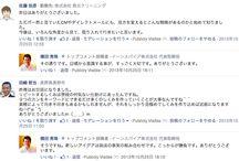 お客様の声 / お客様の声 http://yokotashurin.com/etc/customer-voice.html