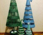 Ёлки плетём