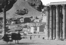 old photos from Greece