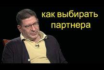 Миша Лабковский