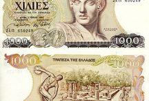 Χρήματα πριν από το ευρώ