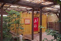 Japanese amazing sauna